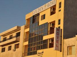 Golden Rose Hotel, hotel in Aqaba