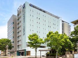 Comfort Hotel Narita, hotel near Narita International Airport - NRT, Narita