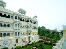 Golden Hands Palace Rajkumbha, hotel near Kumbalgarh Fort, Kumbhalgarh