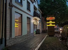 """Готель-ресторан """"Олеся"""", отель в Берегове"""