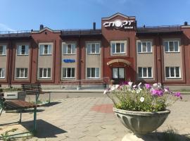 отель Спорт House, отель в Иваново