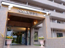 Sawa Hotel, hotel in Fujikawaguchiko