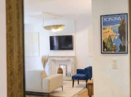 Appartement «Les Halles» Avignon, apartment in Avignon
