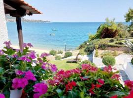 DREAMY SUMMER HOUSE, hotel with parking in Kavala