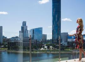 DIVS Hotel, hotel in Yekaterinburg