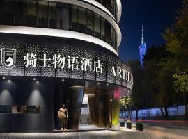 Arthur Hotel Canton Tower Guangzhou, hotel in Hai Zhu, Guangzhou