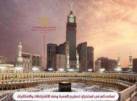 Al Safwah Royale Orchid Hotel, hotel em Meca