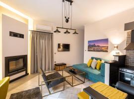 Oikion Meteora Home 3, apartment in Kalabaka