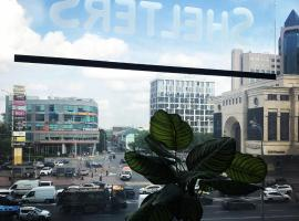 ShelterS Тульская, hotel in Moscow