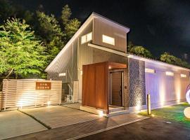 Future RESORT - Vacation STAY 52810v, luxury tent in Nagahama