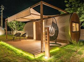 Future RESORT - Vacation STAY 51774v, luxury tent in Nagahama