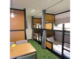Hatago COEDOYA - Vacation STAY 51702v, hotel in Kawagoe
