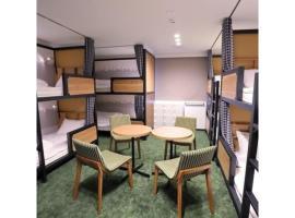 Hatago COEDOYA - Vacation STAY 51712v, hotel in Kawagoe