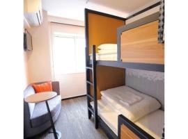 Hatago COEDOYA - Vacation STAY 51475v, hotel in Kawagoe