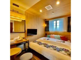 Hatago COEDOYA - Vacation STAY 51473v, hotel in Kawagoe