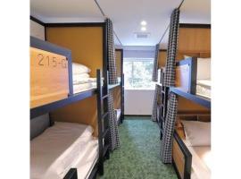Dormitory room-Hatago COEDOYA - Vacation STAY 51477v, hotel in Kawagoe