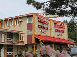 Redford Motel, inn in Port Alberni