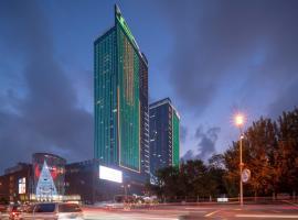 Holiday Inn Qinhuangdao Haigang, hotel in Qinhuangdao