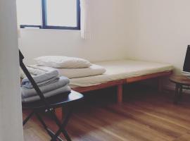 SARUE GUEST HOUSE in East Tokyo, homestay in Tokyo
