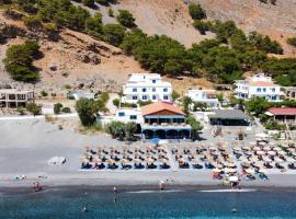 Agia Roumeli Hotel, hotel near Samaria Gorge, Agia Roumeli