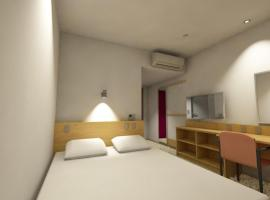 Akisawa Hotel - Vacation STAY 51661v, hotel in Sukumo