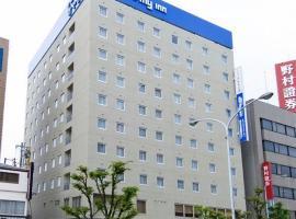 Dormy Inn Tsu, hotel near Ise Grand Shrine, Tsu
