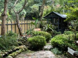 阿里山神禾 Alishan Lauya Homestay, homestay in Leye