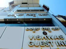 Vishwas Guest Inn, hotel in Chikmagalūr