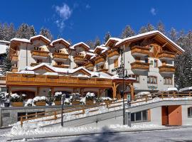 Hotel Madonna delle Nevi, отель в городе Фольгарида