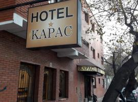 HOTEL KAPAC, hotel en Mendoza