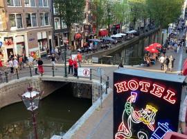 Hotel Royal taste Amsterdam, Hotel in der Nähe von: Blumenmarkt, Amsterdam