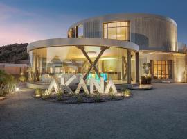 Akana Cennet Koyu Bodrum, hotel in Bodrum City