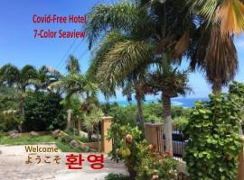 Saipan Emerald Villa, hotel in Saipan