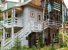 Центр отдыха Радуга, pet-friendly hotel in Maksimikha