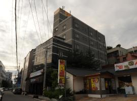 Galleria Hotel, hotel in Andong