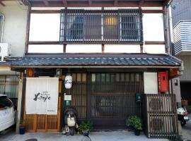 K-style kinkakuji, hotel in Kyoto