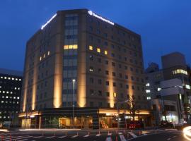 우츠노미야에 위치한 호텔 Daiwa Roynet Utsunomiya
