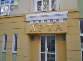 Гостиница «Арта», отель в Иваново