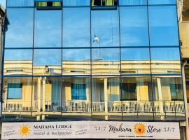 Mahana Lodge Hostel & Backpacker, hôtel à Papeete