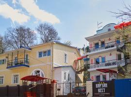 Нарзан Вест, отель в Кисловодске