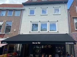 Anna van Chiel, hotel near Middelburg Station, Vlissingen