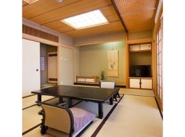 Dogo Onsen Funaya - Vacation STAY 54212v, hotel in Matsuyama