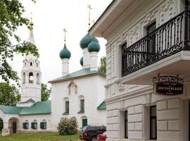 Dostoevskiy Hotel, inn in Yaroslavl