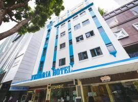 Victoria Hotel (SG Clean), hotel near Dhoby Ghaut MRT Station, Singapore