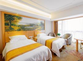 Vienna International Hotel Shanghai Pudong New District Dishui Lake Univeristy City, hotel in Nianbalian