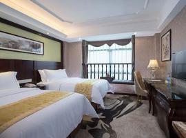 Vienna 3 Best Hotel Meizhou Mei County People Square, hotel in Meizhou