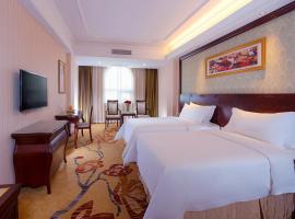 Vienna Hotel Guangzhou Shiling, hotel near Guangzhou Sunac Snow Park, Huadu