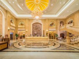 Vienna Hotel Yangzhou Wenchangge, hotel in Yangzhou