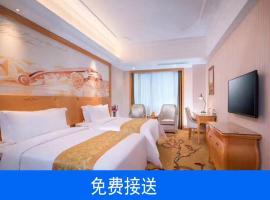 Vienna Hotel Guangzhou South Railway Station, hotel near Guangzhou South Train Station, Guangzhou