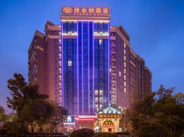 Vienna Hotel Jiangsu Changzhou Qingfeng Park – hotel w mieście Changzhou